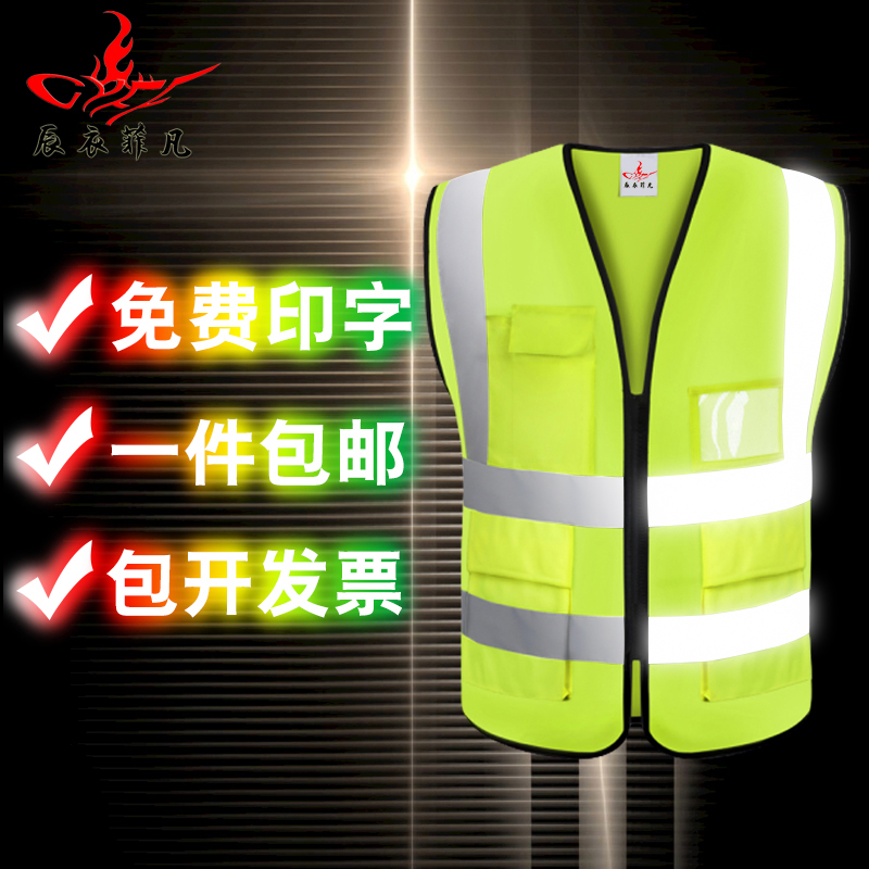 Vest / vest other Chen Yi Fei Fan Average size go to work easy Vest thin Four seasons No collar youth 2020 Military brigade of tooling Reflective vest-001 Solid color zipper Straight hem cotton Polyethylene terephthalate (polyester) 100% Zipper decoration stockinet Three dimensional bag Spring 2020