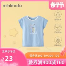 T-shirt Minimoto / millet neutral summer Short sleeve Crew neck leisure time nothing cotton Solid color Cotton 95% other 5% Class A Summer of 2019 Two, three, four