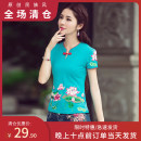 T-shirt White, black, red, yellow, lake blue M,L,XL,2XL,3XL,4XL,5XL Spring 2020 Short sleeve stand collar Self cultivation Regular routine commute cotton 86% (inclusive) -95% (inclusive) ethnic style classic With Mufan Embroidery