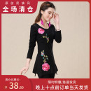 T-shirt 6068 black long sleeves, 6067 black trousers, 6068 black suit M,L,XL,4XL,XXL,XXXL Spring 2020 Long sleeves Crew neck Self cultivation Medium length routine commute cotton 86% (inclusive) -95% (inclusive) ethnic style Plants and flowers With Mufan Embroidery