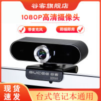 camera Gucee / Valet brand new Drive free CMOS 1920*1080 12 million Built-in microphone  Wired connection Hunan Huafu Hi Tech Co., Ltd