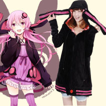 Cosplay women's wear suit goods in stock Over 14 years old Jieyueyuan coat Animation, games S,M,L Star River animation Japan Lovely wind, imperial sister fan, otaku department VOCALOID / V home Hatsune Miku loose coat