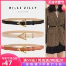 Belt / belt / chain Double skin leather Black brown white Khaki Khaki gray female belt Versatile Single loop Middle aged youth Pin buckle Glossy surface Glossy surface 2cm alloy Nude heavy line decoration frosted candy color elastic BILLI ZILLY BZ20M04146156 95cm 100cm 105cm Summer 2020 no