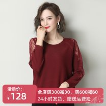 Middle aged and old women's wear Spring of 2019 1983 Brown 1983 yellow 1983 red 1983 black 1983 green 1983 crimson 1901 blue 1735 Caramel L (recommended weight: 90-120 Jin) XL (recommended weight: 120-140 Jin) XXL (recommended weight: 140-160 Jin) Intellectuality Knitwear / cardigan easy singleton