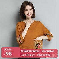 Middle aged and old women's wear Autumn of 2019 Big red dark green dark red brown black yellow L (recommended weight: 90-120 Jin) XL (recommended weight: 120-140 Jin) XXL (recommended weight: 140-160 Jin) Intellectuality Knitwear / cardigan easy singleton  other 40-49 years old Socket moderate