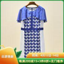 Dress Summer of 2019 blue