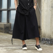 Casual pants Others other White, black One size fits all (elastic waist less than 150 Jin recommended) routine Ninth pants Other leisure easy Micro bomb 19.7.31 Four seasons tide 2019 middle-waisted Straight cylinder Three dimensional tailoring