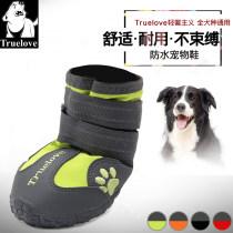 shoes Antiskid waterproof shoes Dog Orange red green black 1, 2, 3, 4, 5, 6, 7, 8 truelove Pet shoes