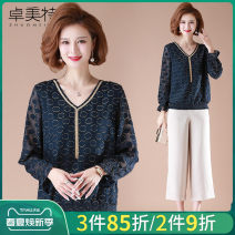 Middle aged and old women's wear Spring 2021 Navy Plus Black Pants Navy without pants 1 plus 2 no pants L XL XXL XXXL XXXXL XXXXXL fashion T-shirt easy Two piece set Dot 40-49 years old Socket moderate V-neck routine routine ZMT21A12113 Dromett fold polyester Polyester 100% 96% and above Long sleeves