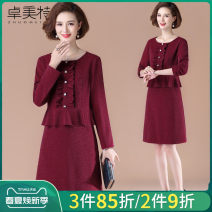 Middle aged and old women's wear Autumn 2020 XL XXL XXXL XXXXL XXXXXL fashion Dress easy Fake two pieces Solid color 40-49 years old Socket moderate Crew neck Medium length routine Dromett Button polyester Polyester 100% 96% and above Pure e-commerce (online only) Single breasted Medium length