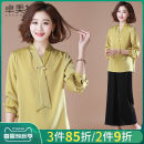 Middle aged and old women's wear Spring 2020 Yellow with black pants yellow with white pants yellow without pants 9761 bean green with black pants 9761 bean green with white pants 9761 bean green without pants fashion suit easy Two piece set Solid color 40-49 years old Socket moderate V-neck routine