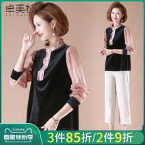 Middle aged and old women's wear Spring 2021 [delivery after the year] pink with pants [delivery after the year] pink without pants 1 + 2 + 3 + 4 M L XL XXL fashion T-shirt easy Two piece set Solid color 40-49 years old Socket moderate Half high collar routine routine ZMT21A12119 Dromett Nail bead