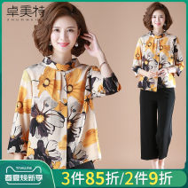 Middle aged and old women's wear Autumn of 2019 XL (suitable for 85-110 kg) XXL (suitable for 110-120 kg) XXXL (suitable for 120-130 kg) XXXXL (suitable for 130-140 kg) xxxxx L (suitable for 140-150 kg) fashion suit easy Two piece set Decor 40-49 years old Socket moderate stand collar routine routine