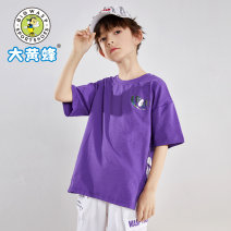 T-shirt Purple earth yellow black red (720261542) white purple (720261542) Big wasp / Bumblebee 120cm 130cm 140cm 150cm 160cm 170cm male summer Short sleeve Crew neck motion There are models in the real shooting nothing cotton printing Cotton 80% other 20% A630261532 Class B other Summer 2021 Totems