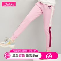 trousers Deesha / Desha female 90cm,100cm,110cm,120cm,130cm,140cm,150cm,160cm,165cm,170cm Black, smoke powder, purple, Navy, light grey winter trousers leisure time There are models in the real shooting Jeans Leather belt middle-waisted Cotton blended fabric Don't open the crotch Other 100% B12110506
