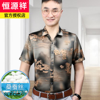 shirt Business gentleman hyz  165/M,170/L,175/XL,180/2XL,185/3XL,190/4XL 8863 Xiangyun pattern printing color, 2051 black, 2053 black coffee color, 8861 traditional Chinese painting printing color, 8867 colorful printing color, 7735 noble gray color Thin money Pointed collar (regular) Short sleeve