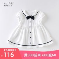 Dress White, [pre sale] female DAVE&BELLA 66cm,73cm,80cm,90cm,100cm,110cm,120cm,130cm Other 100% summer Europe and America Short sleeve Solid color other Pleats Class A 6 months, 9 months, 12 months, 18 months, 2 years old, 3 years old, 4 years old, 5 years old, 6 years old, 7 years old Hangzhou