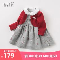 Dress Big red, [pre sale] female DAVE&BELLA 66cm(12M),73cm(18M),80cm(24M),90cm(3Y),100cm(4Y),110cm(5Y),120cm(6Y),130cm(7Y) Other 100% spring and autumn Long sleeves Broken flowers cotton Pleats DB8699 Class A