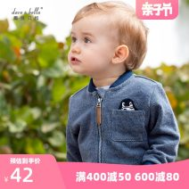 Plain coat DAVE&BELLA male 73cm,80cm,90cm,100cm,110cm,120cm,130cm Navy, [pre sale] spring and autumn leisure time Zipper shirt There are models in the real shooting routine nothing Cartoon animation cotton other DB12921 Other 100% Class A