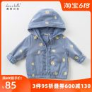 Plain coat DAVE&BELLA female spring and autumn Zipper shirt The cap is not detachable routine No model in real shooting Broken flower cotton other DBA9359 Class A 18 months, 2 years old, 3 years old, 4 years old, 5 years old, 6 years old, 7 years old Chinese Mainland Zhejiang Province Hangzhou