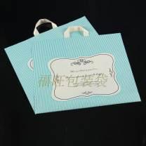 Gift bag / plastic bag Sky blue, pink Width 45 * height 35 + 9 fold bottom 50 pieces