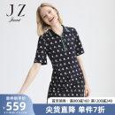 Dress Spring 2021 Huazhangqing XS S M L XL 2XL 3XL 4XL Mid length dress singleton  Short sleeve commute Polo collar letter routine 30-34 years old Type X Jiuzi lady JWAC50058 91% (inclusive) - 95% (inclusive) nylon Polyamide fiber (nylon) 93.2% polyurethane elastic fiber (spandex) 6.8%