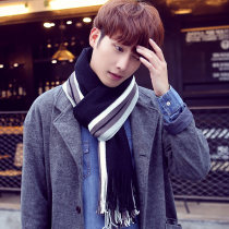 Scarf / silk scarf / Shawl Wool Spring and autumn and winter male Scarves / scarves keep warm Korean version rectangle youth stripe tassels 28cm 180cm More than 96% Ls.spring/blue spring LS-5001 Autumn and winter 2017
