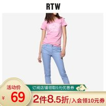 T-shirt Pink 025 white 010 light blue 051 coral 061 Navy 059 XS/160 S/165 M/170 L/17096A Summer 2020 Short sleeve Crew neck Self cultivation Regular routine street cotton 96% and above 30-34 years old classic Geometric pattern R.T.W MAWT62583-qwer Sequins Cotton 100%