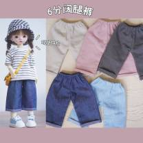 BJD doll zone trousers 1/6 Over 14 years old goods in stock