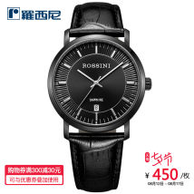 Wristwatch Rossini / Rossini National joint guarantee quartz movement  male genuine leather domestic 3ATM stainless steel Synthetic sapphire watch mirror 9mm 41mm Men's watch white 5613b01a men's watch Black 5613b04b gift box (watch + Gift Box + belt) circular leisure time Pointer type brand new 2013