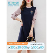 Dress Spring 2021 Royal Blue reserve S M L XL XXL Mid length dress Fake two pieces Nine point sleeve commute other Animal design routine 30-34 years old Sllsky / Xi world lady Embroidered stitching 141SL8010 31% (inclusive) - 50% (inclusive) nylon