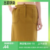 Women's large Autumn 2020 Yellow orange 36, brown green 42 Large L, large XL, large XXL, large XXL, M commute Solid color T85609 40-49 years old Middle-skirt rivet