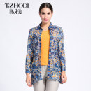 shirt Blue, Navy M,L,XL,2XL,3XL,4XL Spring 2021 other 91% (inclusive) - 95% (inclusive) Long sleeves Sweet Medium length square neck Single row multi button routine Broken flowers 40-49 years old Self cultivation T. Zodi / Judy Tang T81059 Ruili
