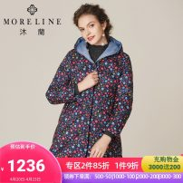 Down Jackets Winter of 2019 MORELINE 38/M 40/L 42/XL 44/XXL 46/XXXL 48/XXXXL White duck down 90% Medium length Long sleeves routine zipper Hood commute routine Self cultivation Decor 150g (including) - 200g (excluding) Ol style 96% and above polyester fiber Polyester 100%