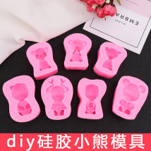 Other DIY accessories Other accessories other 10-19.99 yuan brand new Fresh out of the oven The latest