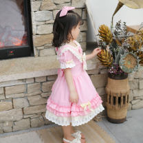 Dress Pink, Navy, red female Pretty doll The recommended height for Size 90 is (18-22) Jin, for size 100 is (23-26) Jin, for Size 110 is (27-32) Jin, for Size 120 is (33-40) Jin, for Size 130 is (40-48) Jin, for size 140 is (49-58) Jin, for size 150 is (59-68) Jin, and for size 160 is (69-80) Jin