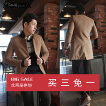 woolen coat Dark grey, dark blue, beige 95 (170) spot, 100 (175) spot, 105 (180) spot Mageda Fashion City Medium length Other leisure Self cultivation youth Lapel Single breasted Exquisite Korean style other other winter other other other