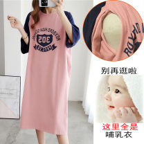 T-shirt M,L,XL Summer of 2019 Short sleeve Crew neck easy Medium length commute cotton 51% (inclusive) - 70% (inclusive) Korean version lattice