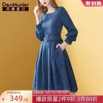 Dress Spring 2021 blue 155/80A/S 160/84A/M 165/88A/L 170/92A/XL 175/96A/XXL Middle-skirt singleton  Nine point sleeve commute square neck middle-waisted Solid color Socket A-line skirt bishop sleeve Others 35-39 years old Type A Danmunier lady 81% (inclusive) - 90% (inclusive) polyester fiber