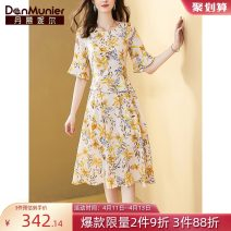 Dress Summer 2021 Decor 155/80A/S 160/84A/M 165/88A/L 170/92A/XL 175/96A/XXL Mid length dress Fake two pieces elbow sleeve commute Crew neck middle-waisted Broken flowers Socket Ruffle Skirt Lotus leaf sleeve Others 35-39 years old Type X Danmunier lady Ruffle printing More than 95% other