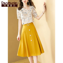 Fashion suit Summer 2021 155 / 80A / s 15 days 160 / 84A / M 15 days 165 / 88a / L 15 days 170 / 92a / XL 15 days 175 / 96a / XXL 15 days yellow 25-35 years old Danmunier 96% and above polyester fiber Polyester 100% Pure e-commerce (online only)