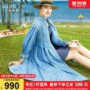 Dress Spring 2021 blue S M L XL Mid length dress Nine point sleeve street stand collar middle-waisted Solid color Single breasted A-line skirt other Others 35-39 years old Type A Kamilan kamilan Embroidered lace KML21A11083 More than 95% nylon Polyamide fiber (nylon) 100% Europe and America