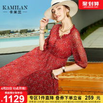 Dress Summer 2021 gules S M L XL Mid length dress singleton  three quarter sleeve street V-neck High waist Solid color Socket Big swing other Others 35-39 years old Kamilan kamilan printing KML21B14009 More than 95% silk Mulberry silk 100% Europe and America