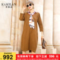 Dress Winter of 2019 brown S M L XL Mid length dress singleton  three quarter sleeve street square neck middle-waisted Solid color Socket A-line skirt routine Others 35-39 years old Type A Kamilan kamilan Frenulum KML19D3155 More than 95% wool Wool 100% Europe and America