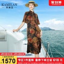 Dress Summer 2021 Decor S M L XL Mid length dress singleton  Sleeveless street middle-waisted Socket routine Others 35-39 years old Type A Kamilan kamilan KML21A13038 More than 95% silk Mulberry silk 100% Europe and America