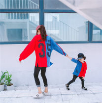 Parent child fashion Blue red other Male and female Other / other 90cm 100cm 110cm 120cm 130cm mom s mom m mom L 000 spring and autumn leisure time routine other Sweater / sweater cotton L M S Twelve Cotton 100% Class B