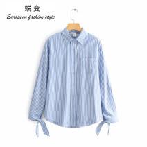 shirt Blue stripe Average size Spring 2020 other 71% (inclusive) - 80% (inclusive) Long sleeves Medium length Polo collar Single row multi button stripe