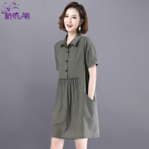 Dress Summer 2021 Dark green light blue Beige M L XL XXL XXXL Middle-skirt singleton  Short sleeve commute Polo collar High waist stripe Socket A-line skirt routine Others 25-29 years old Hangyi Pavilion Korean version Three dimensional decorative button with pocket panel HYG210032115 cotton