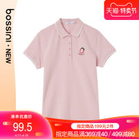 Polo shirt Spring 2021 Short sleeve Bossini / Bao Shilong cotton routine routine 154 Baby Pink 336 fresh lilac 416 dark pink blue 544 classic navy blue Straight cylinder XS S M L XL 2XL 96% and above