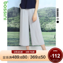 Casual pants XS S M L XL Spring of 2019 Cropped Trousers Wide leg pants Natural waist commute routine 25-29 years old 96% and above Bossini / Bao Shilong Simplicity pocket Polyester 100% Same model in shopping mall (sold online and offline)
